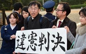 """Phụ nữ Nhật Bản đấu tranh để được """"giữ họ"""" sau khi kết hôn"""