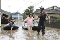 Kiến thức phòng chống thảm họa ở Nhật bằng tiếng Việt
